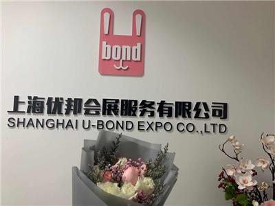 2021越南西贡布料及制衣配件展览会