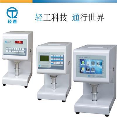 【中建材】【 輕通博科】 Q-Z-48B型粉體白度儀 白度測定儀 白度計 廠家**