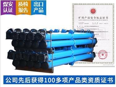 適應性強、機動性好、操作省力手動移溜器