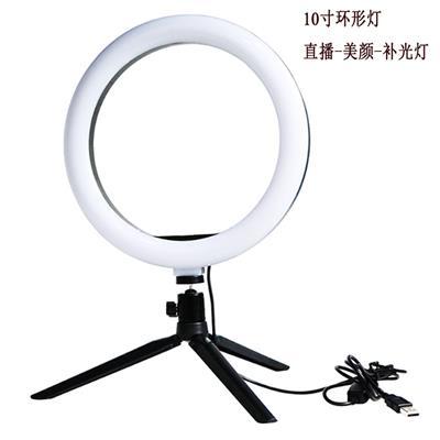 直播攝影燈網紅自拍10寸便捷式桌面款環形補光燈
