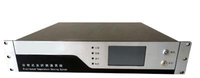 DTS-5S分布式光纖測溫系統