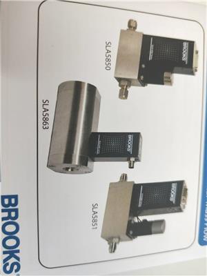 BROOKS 5850I質量流量控制器