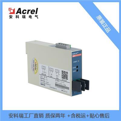 安科瑞電壓變送器BD-AV 電源220V 4-20mA模擬量輸出