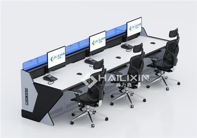 廣州海力鑫2021新款智慧城市應急指揮中心控制臺操作臺