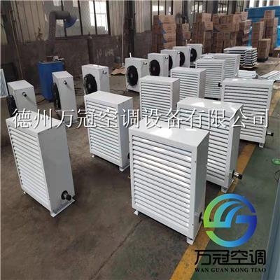 8TS暖風機工作原理 熱水暖風機