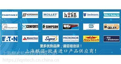 上海麒諾優勢供應德國JEAN MULLER熔斷器部分**歡迎垂詢