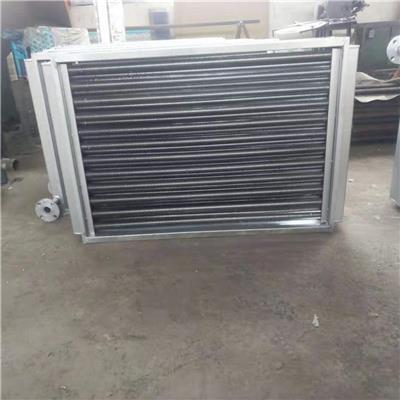 鋼鋁復合空氣加熱器廠家 SRL空氣加熱器 規格齊全