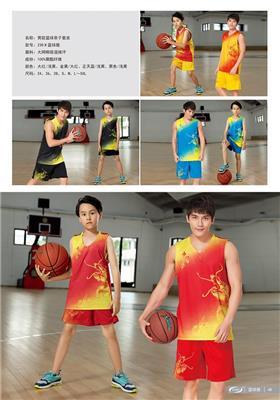 定做籃球服 安陽足籃球乒羽排球服定制印字號隊名 籃球服