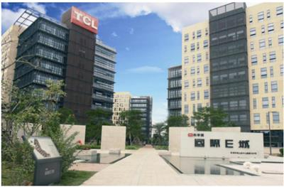 TCL*E城寫字樓租賃