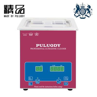 PS3100  超聲波振蕩器