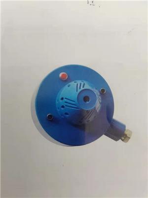 供應GQQ0.1礦用本質安全型煙霧傳感器