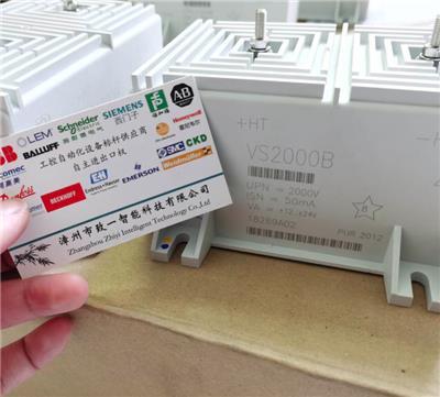 ABB電壓傳感器VS1000B電壓互感器VS1500B,檢測電壓