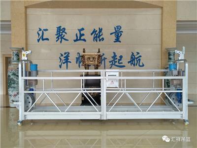 廠家定制電動吊籃 外墻保潔鍍鋅吊籃 可定制多種規格型號