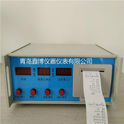 陜西灌漿電磁流量計 電腦注漿記錄儀