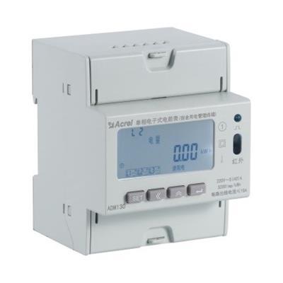 安科瑞ADM130 單相電子式電能表