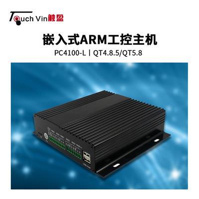 觸盈科技PC4100-L嵌入式ARM主板,Linux系統,工控主機,物聯網
