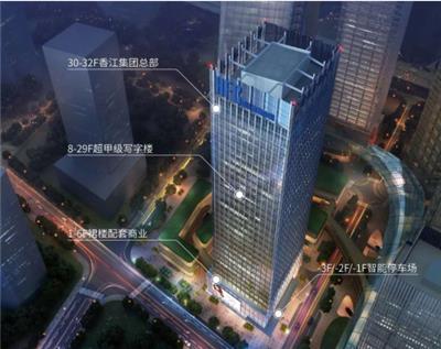 香江金融中心寫字樓商業租賃