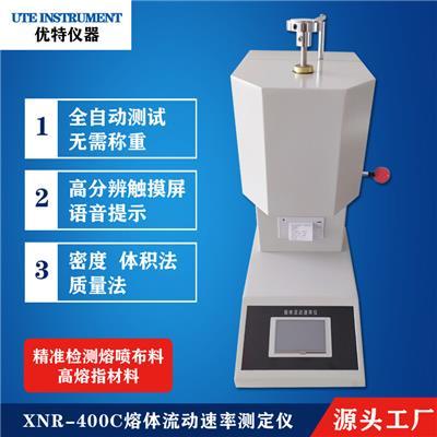 全自動體積法 熔融指數測定儀