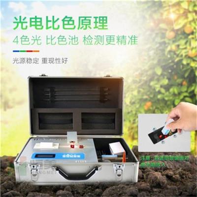 沈陽土壤重金屬檢測儀費用