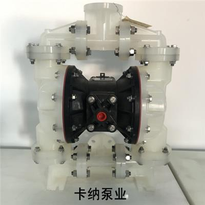 【S1FB3P2PPUS000】美國勝佰德氣動隔膜泵1寸球閥塑料泵口徑DN25