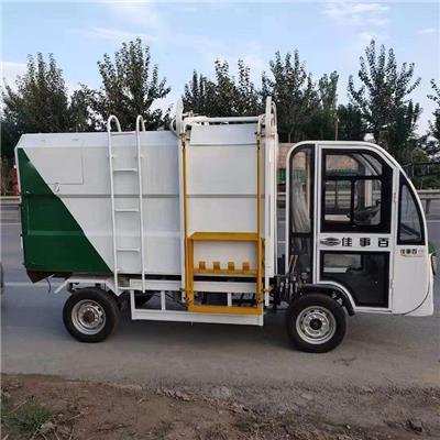 廣東垃圾車訂制價格 富瑞-**供應