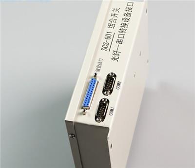 廠家電光scs-601 組合開關