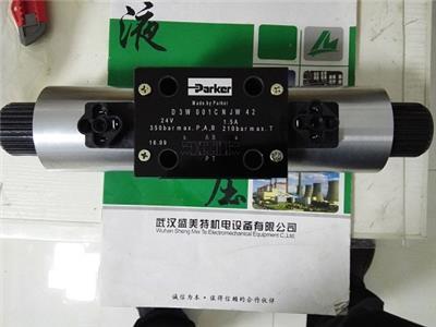 武漢派克電磁閥D41VW020B2NJW