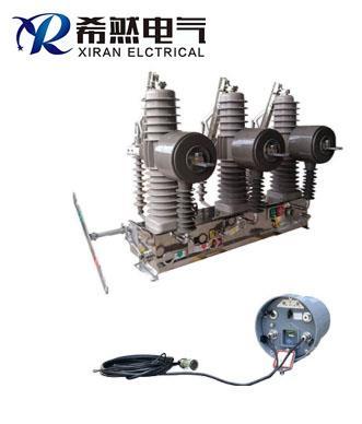 廠家供應ZW32-12F/630-20高壓真空斷路器ZW32-12G/630A戶外柱上開關