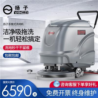 貴州自動洗地機
