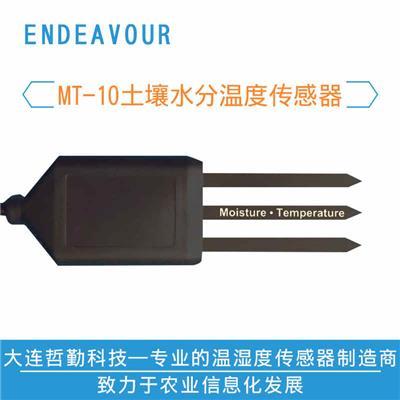 土壤溫度傳感器,土壤水分溫度傳感器