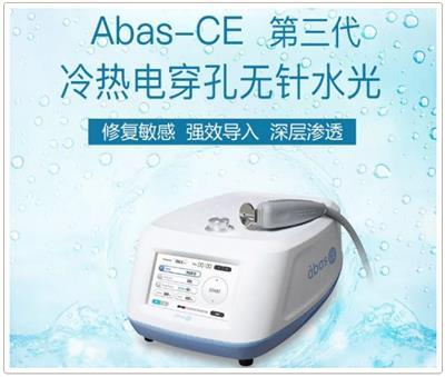 韩国ABASCE无针水光仪是什么?韩国ABASCE无针水光仪,拯救干燥肌肤的神器!