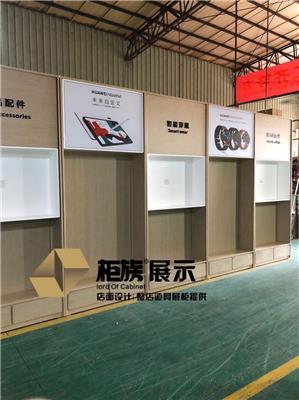 華為體驗臺展示 華為配件柜款式 華為3.6收銀臺定制廠家