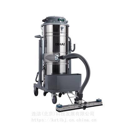 萊蕪市 滴海工業吸塵器生產廠家 移動式吸塵器 **供應