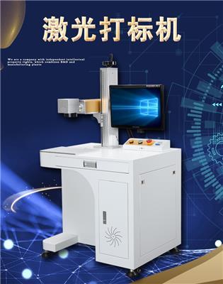 光纖打標機軸承激光刻字山東激光設備服務商24小時全程服務