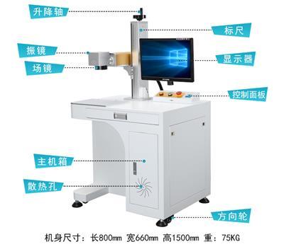 光纖打標機鋁合金門窗激光刻字廠家自營品質可靠24小時全程服務