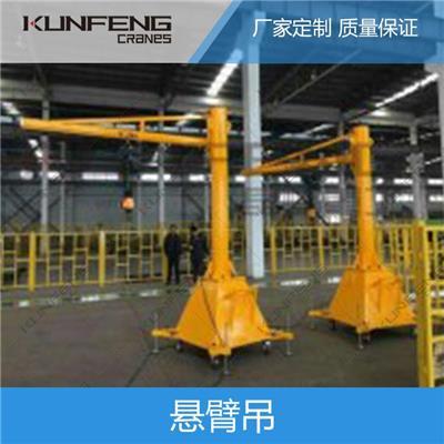 上海移動式懸臂吊的檢測維護