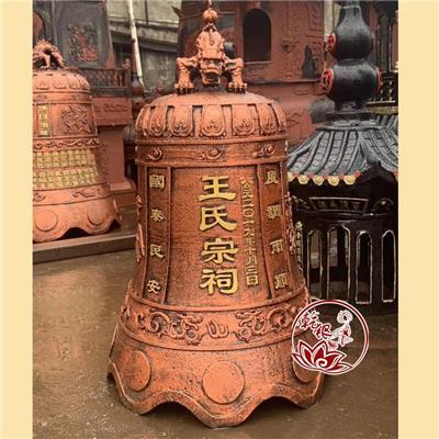 定制寺庙口径0.5米至1.5米铜钟铁钟佛教宗祠铜钟警钟长鸣撞钟喇叭口铸铜大号挂钟