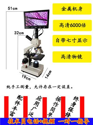 顯微鏡-高倍顯微鏡價格