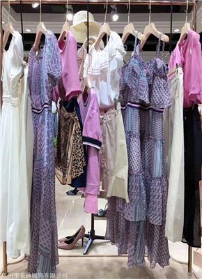 原创设计师折扣女装一手货源折扣女装厂家直供