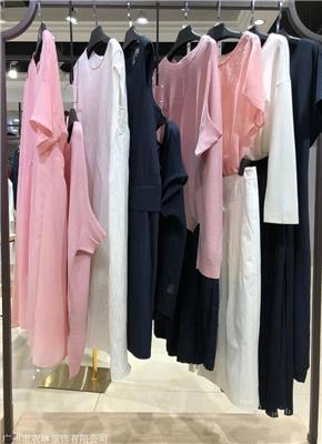 锡瑅折扣女装一手货源折扣女装批发价格