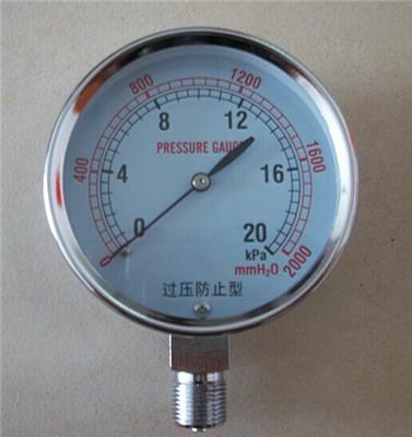 過壓保護型微壓表20kpa口徑15螺紋接口
