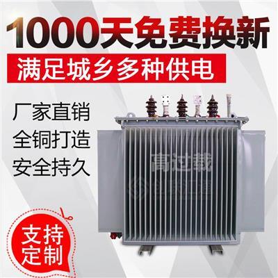 S11油浸式變壓器 50變壓器價格 10kv高過載電力變壓器 陜西變壓器生產廠家