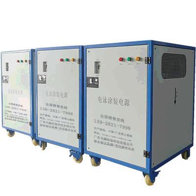 可控硅整流柜 水冷 風冷可控硅整流機廠家