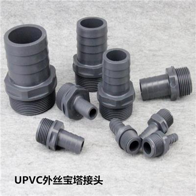 UPVC塑料外絲寶塔接頭