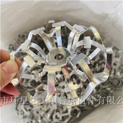 遼寧噴堿塔用花環填料 金屬花環鋁合金材質鋁合金帶整體沖壓制造**廠家