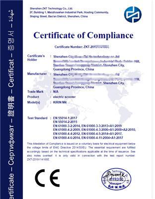 文體處理設備做CE認證