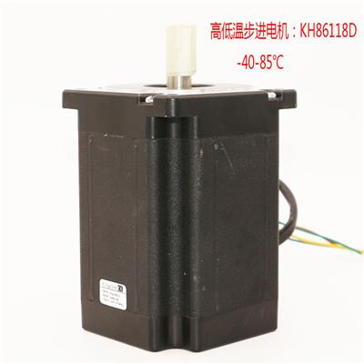 高低溫步進電機  各種高低溫試驗箱 凍庫設備 歡迎咨詢