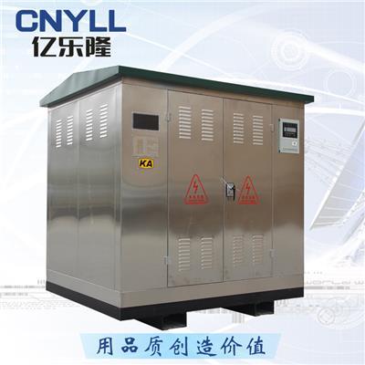 江蘇億樂隆 全國供應 KSG系列礦用一般型干式變壓器 全銅線包 特殊型號、電壓要求可定制 有KA認證