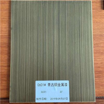 佛山**的金屬鋁單板訂做 鋁樂建材