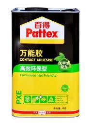 漢高 PATTEX/百得 膠環保型4L PX4E天津百得膠水總代理